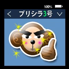 ぷっくりシールの季節の猿