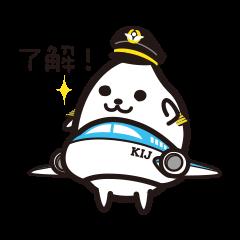 新潟空港PRキャラクター 米るくん