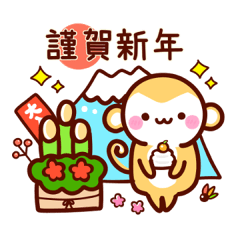 お正月スタンプ特別パック☆