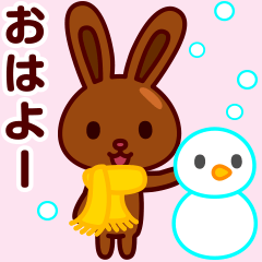 冬に使える☆チョコうさぎのパルピー2016
