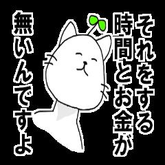 ネコノート☆農ート(農家でニート)