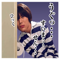 TVドラマ「監獄学園」