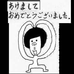 【お正月】悪ふざけスタンプ2016年