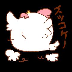 コケピヨ ~ズッコケver.~〈改〉