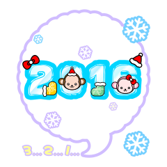 2015 Merry Christmas and Happy New Year!