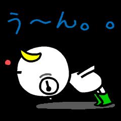 [LINEスタンプ] タクポン1 (1)