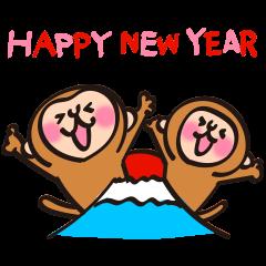 開運!にぎやか猿の年末年始スタンプ