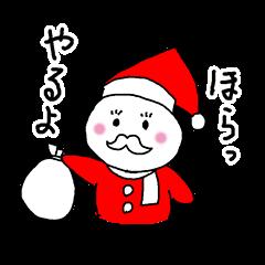 ゆるサンタのクリスマス