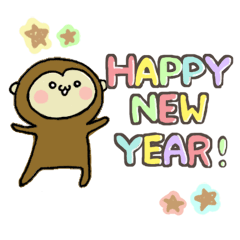 2016年あけおめ!申年スタンプ