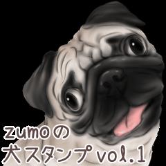 zumoの犬スタンプvol.1
