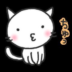 キスきすアニマルズ(White version)