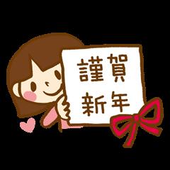中国語で伝える年末年始(日本語訳付)