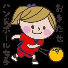 Sちゃん ハンドボール編