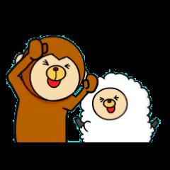 かまってお猿2016