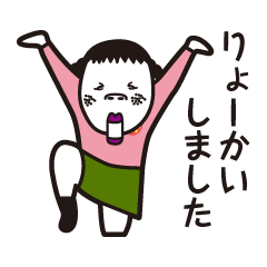 おさげが似合う女の子2.