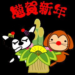 謹賀新年 2016 ひょうきん犬チワワのダブ。