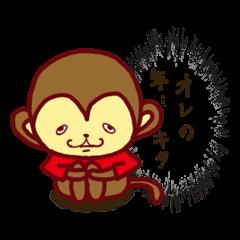 2016年は猿の年