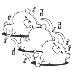 [LINEスタンプ] ぷるくま (1)