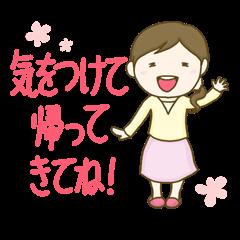 [LINEスタンプ] 連絡主婦! (1)