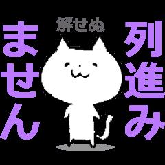 【イベント・日常版】およねこ