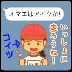 [LINEスタンプ] THE小学生 (1)