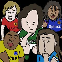 サッカーのレジェンドたち