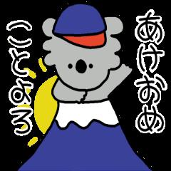 あけおめ☆年賀状