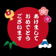 [LINEスタンプ] あけましておめでとう【年賀テンプレ集】猫 (1)