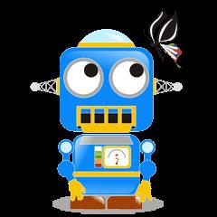 ロボットと蝶 繁体字中国語テキストは 1.0