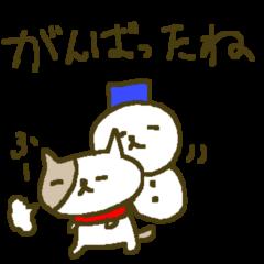 家族連絡!冬のねこすけ winter cat