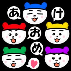 虹色戦隊クマレンジャー~あけおめ2016~