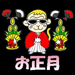 バナナ猿6 (お正月)