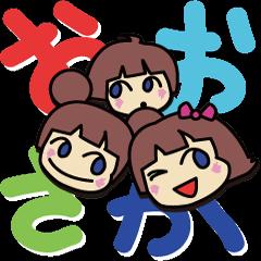 元気な大阪女子