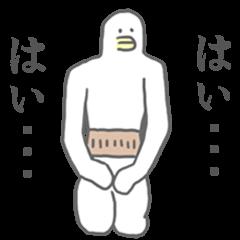 へんないきもの!日本語版4やで!