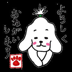 さぶおサン2【冬と正月】