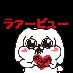 亀君と兔ちゃんの爆笑日常(日本語)