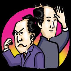 大江戸 サラリーマン侍 ゴロとロク
