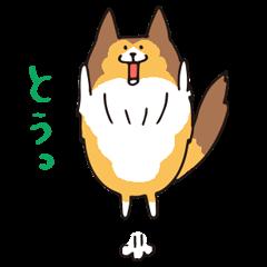 らぶ♡らぶ シェルティ 2