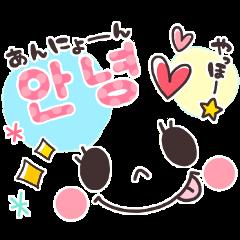 【韓国語】可愛い顔文字メッセージ☆