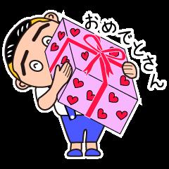 大阪キッド(日常編)