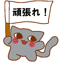 [LINEスタンプ] 毎日ぺた【ネコ】