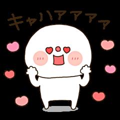 饅頭とだいふく2(リサイズver.)
