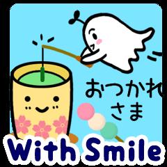 笑顔になぁれ♪【日常会話】