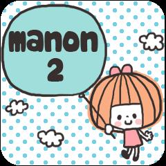 【マノン】ー日常編①