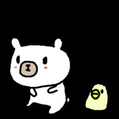 英語のデカ文字シロクマさん