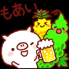沖縄スタンプ豚さんと仲間たち