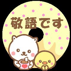敬語ネコちゃん♥