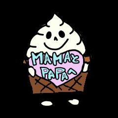 mamaとpapaへ