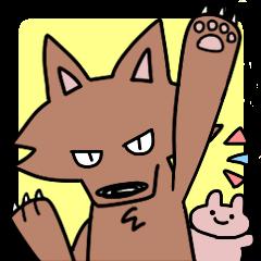 がんばれオオカミさん