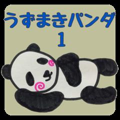 うずまきパンダ1